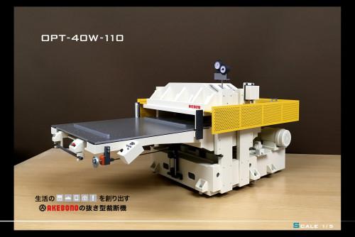 opt40w110 005